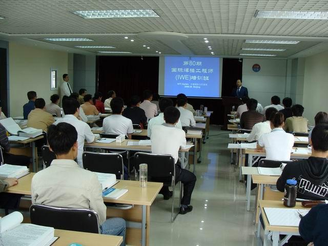 北京工业手绘培训
